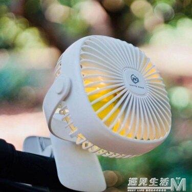 推車電動小風扇迷你可充電夾床頭床上usb電風扇寢室靜音小電扇  WD 全館八五折
