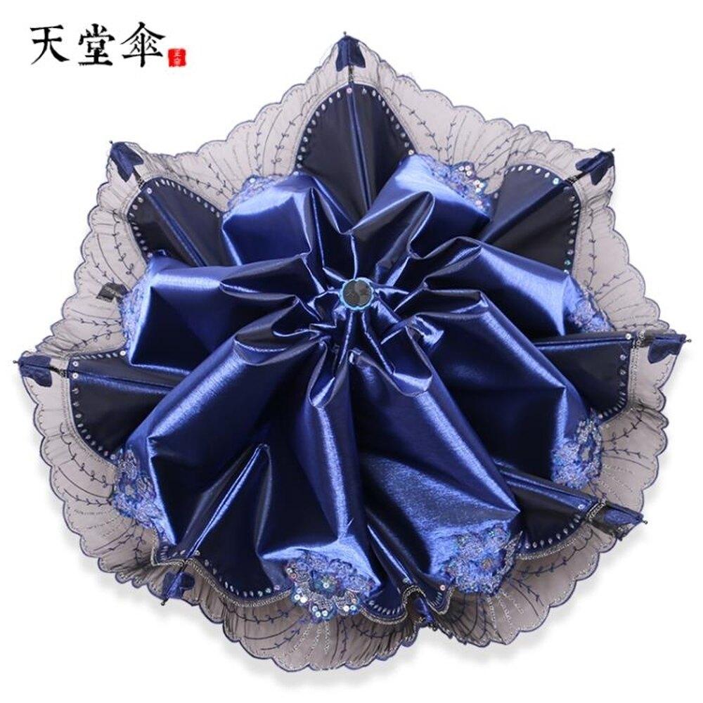 黑膠雨傘輕蕾絲傘太陽傘防曬防紫外線遮陽傘女折疊晴雨傘   全館八五折