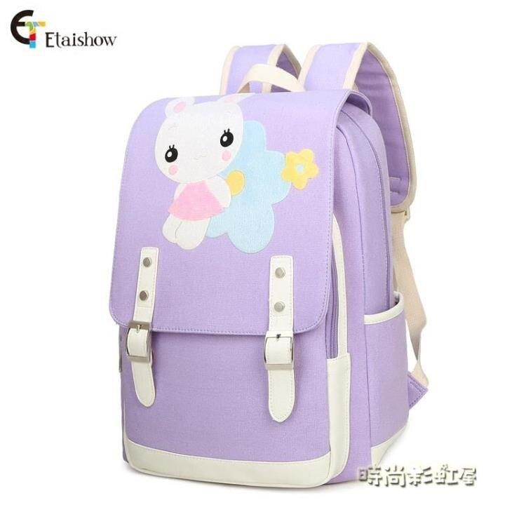 小學生書包女孩4-6年級韓版校園小清新可愛兔子少女心帆布雙肩包《小蘿莉》