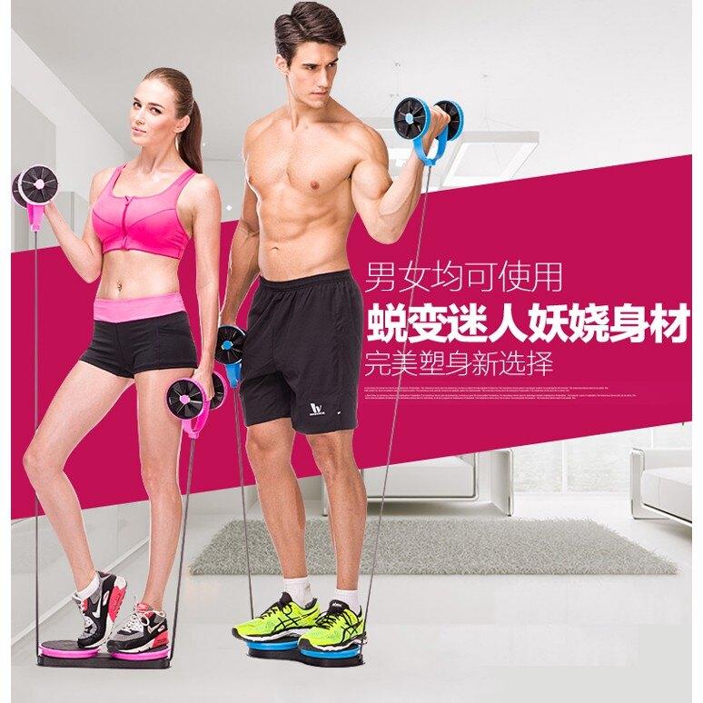 【年终大促】健腹輪腹肌輪瘦腰瘦肚子收腹滾輪男女訓練器《台北日光》