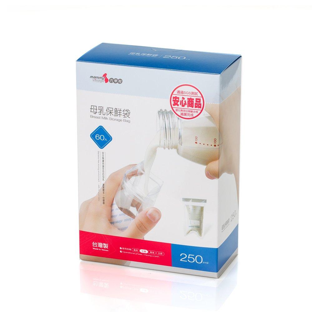 六甲村-冷凍保鮮母乳袋250ml/(60入/盒)冷凍母乳袋-米菲寶貝