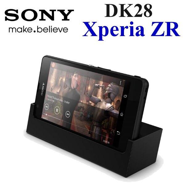 【SONY】SonyEricsson  DK-28 (Xperia ZR)原廠多媒體充電座(神腦) 吊卡