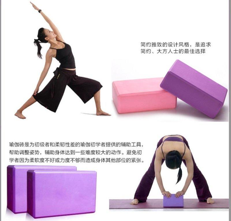 ~廣隆~不挑色隨機發貨-高密度EVA瑜珈磚 瑜珈輔助用品 瑜珈枕 韻律 健身 有氧 跳舞 無氧 瘦身拉筋 硬度40