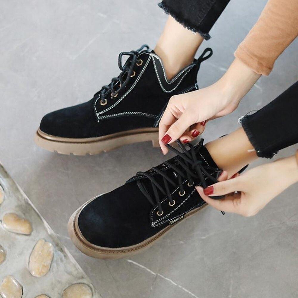 女鞋新款網紅短靴馬丁靴女英倫風單鞋女ins韓版百搭 錢夫人小鋪