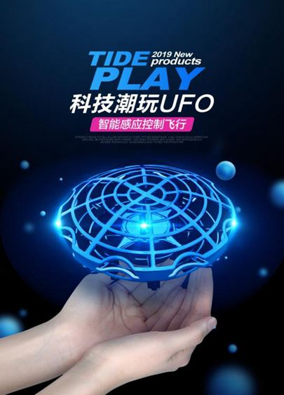 感應飛行器智慧避障UFO四軸無人機小型男孩耐摔兒童懸浮飛機玩【熱賣新品】 lx