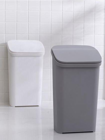 大號垃圾桶大號垃圾桶帶蓋北歐風簡約家用宿舍廚房客廳辦公室尿布垃圾筒有蓋