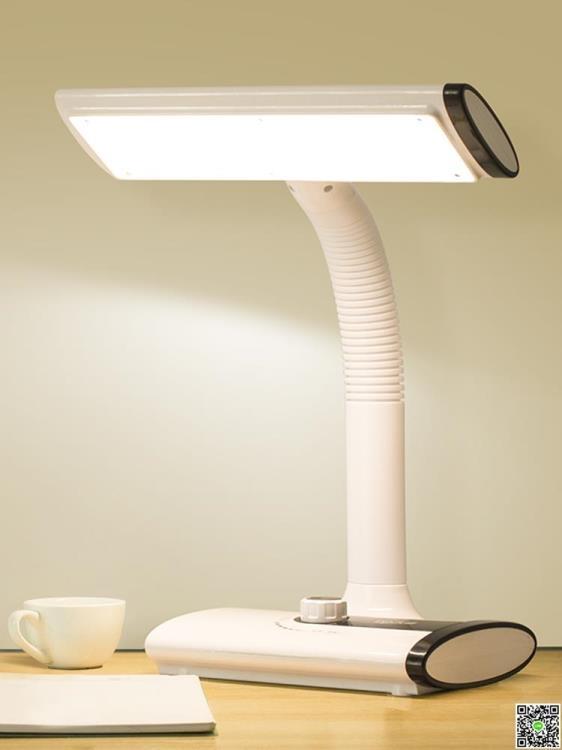 護眼檯燈 LED護眼臺燈書桌大學生宿舍可充電家用小學生臺風女兒童學習