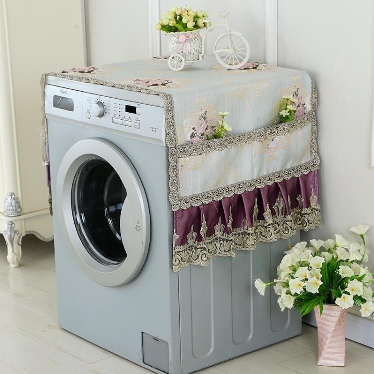 防塵罩 自動滾筒洗衣機套冰箱蓋布藝防曬防塵罩 領券下定更優惠