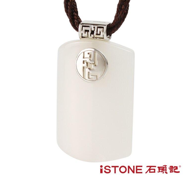石頭記 古典京白玉項鍊 月色迷離