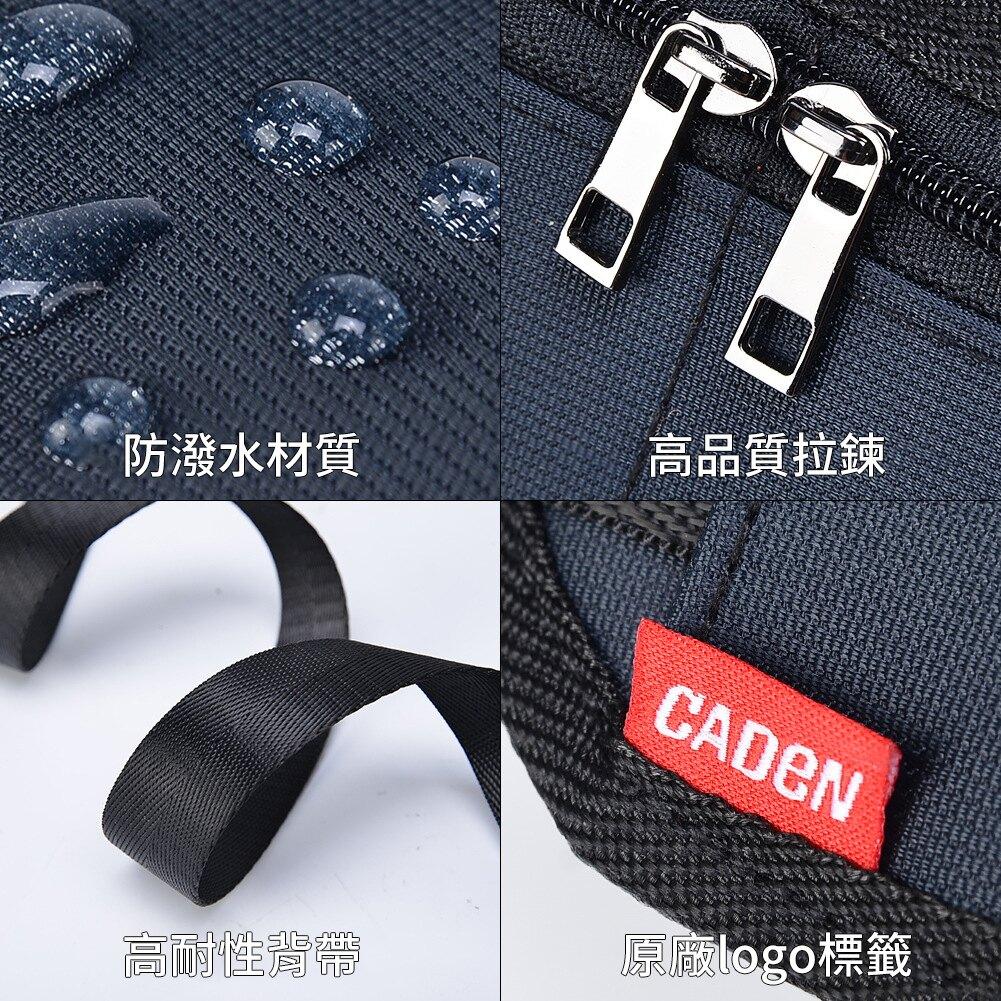 [享樂攝影]CADEN Quick Strap彈性減壓快速背帶(附防掉落安全繩) 快攝手 相機背帶 防潑水 有收納口袋