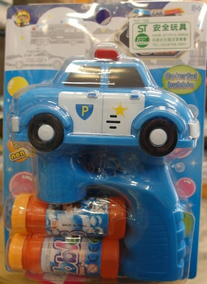 【兒童玩具】救援車隊全自動吹泡泡機警車 (具燈光音效)電動泡泡機玩具