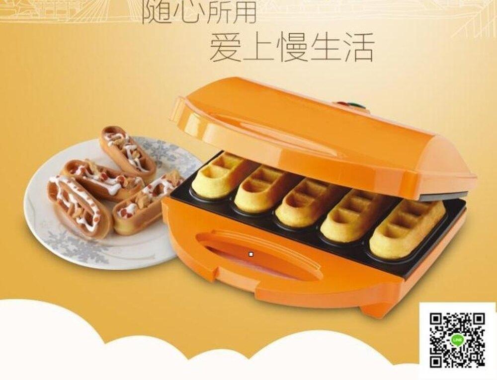 蛋糕機紅心蛋糕機家用華夫餅機電餅鐺鬆餅機懸浮雙面加熱早餐機igo 清涼一夏钜惠