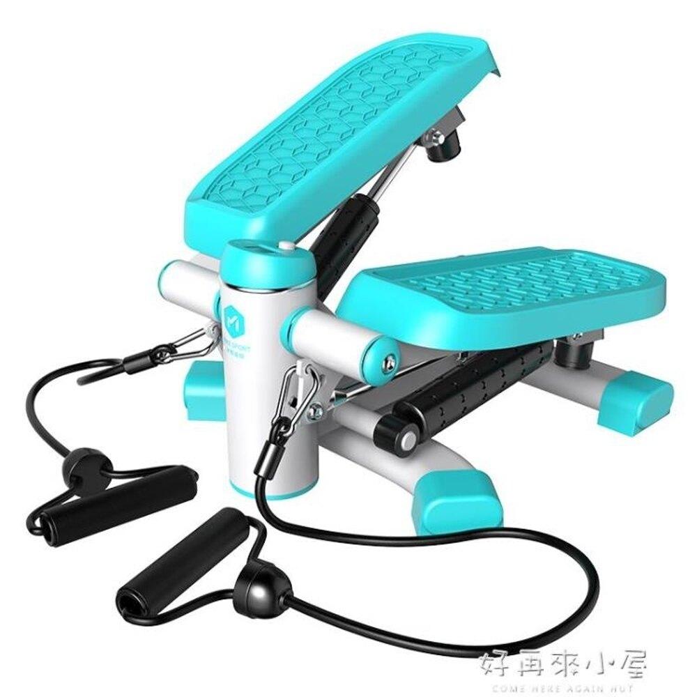 米客踏步機家用靜音瘦腿 機健身器材迷你多功能 運動腳踏機  好再來小屋  NMS