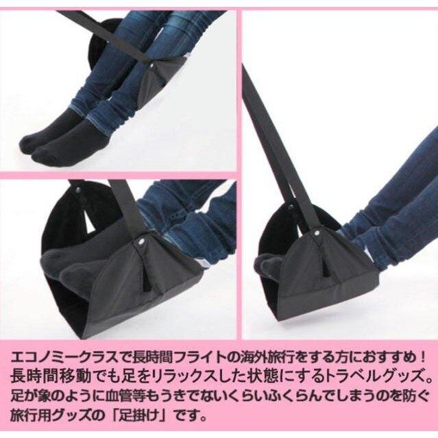 旅行外出飛機吊床歇腳墊(SK171)旅行飛機腳吊床高鐵腳長途舒緩腳雙腳款 居家必備xxxxXXXXXXXXboykimo