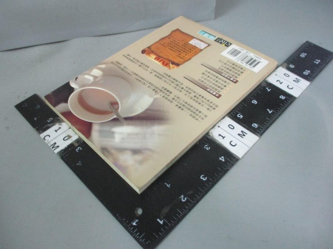 【書寶二手書T5/餐飲_CNB】第一次煮咖啡就上手_蘇怡睿
