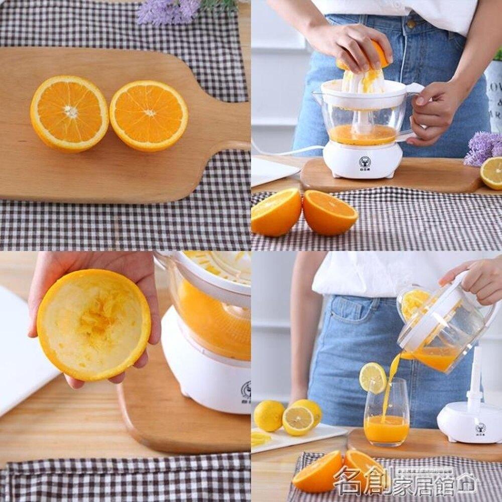 家用電動榨橙汁機擠檸檬柑橘柳橙原榨汁機杯器 名創家居