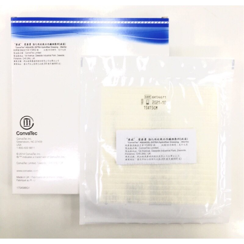 (單片)*健人館* 康威愛康膚強化吸收親水性纖維敷料(滅菌)10cmx10cm