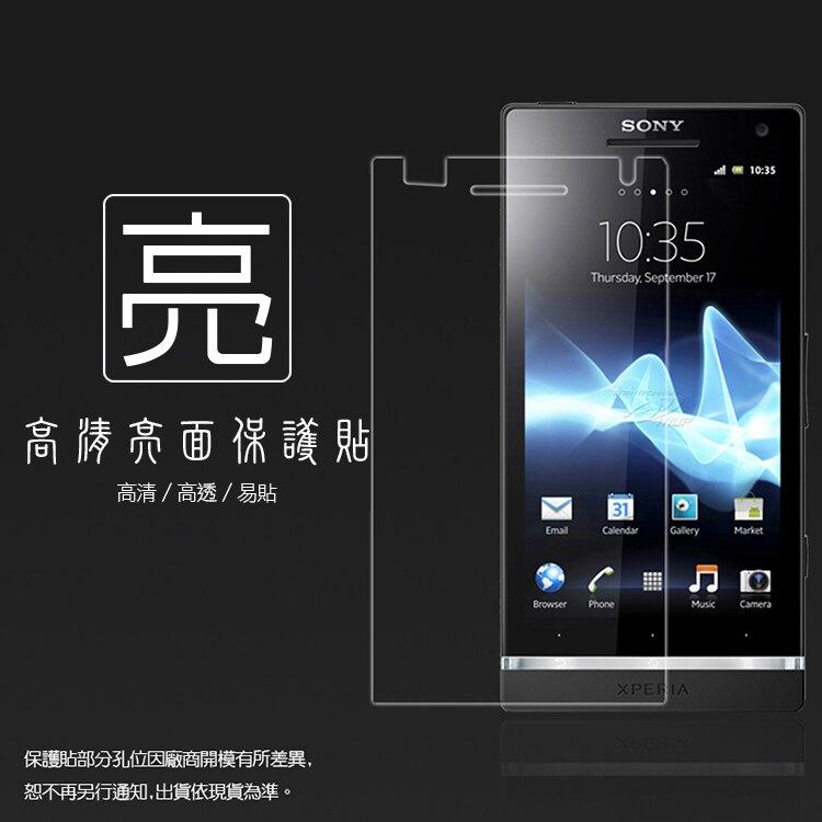亮面螢幕保護貼 Sony Xperia S LT26i 保護貼 軟性 亮貼 亮面貼 保護膜 手機膜