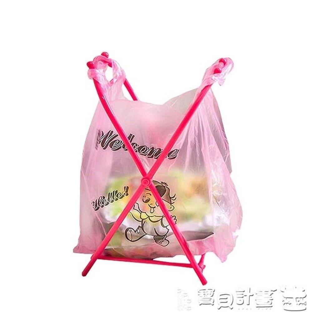 折疊垃圾架 廚房垃圾袋架簡易可折疊支撐架手提袋落地便捷支架收納掛架垃圾架 寶貝計畫