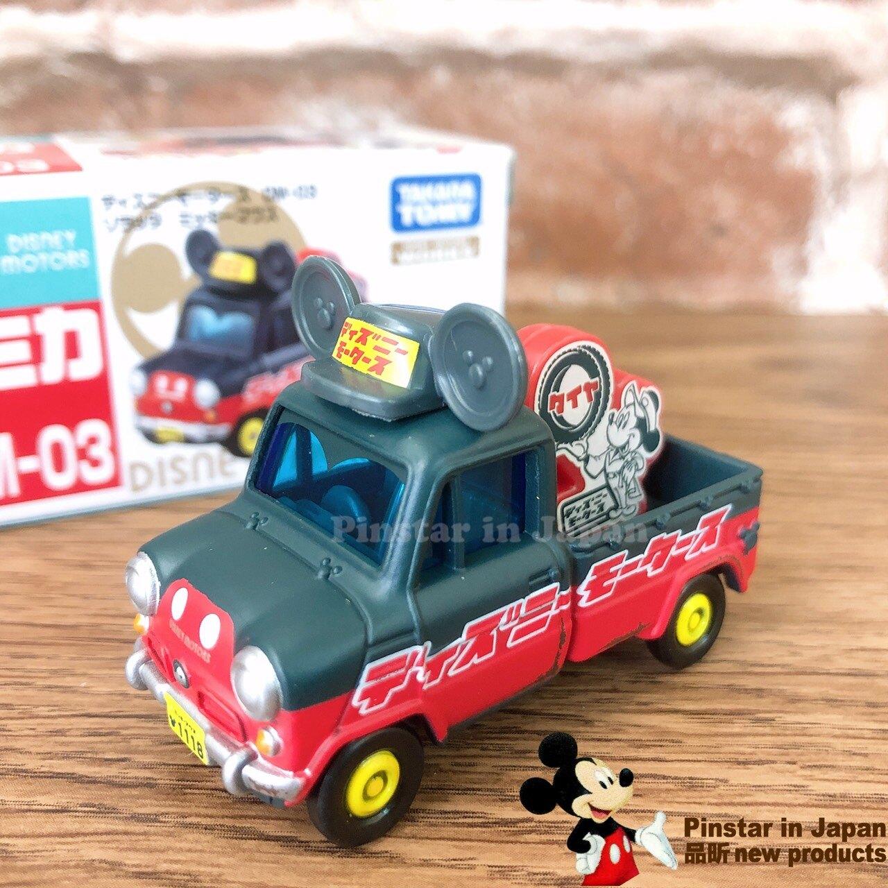 18080200016 TOMY工具車-DM03米奇小貨車 米奇 米老鼠 小貨車 tomica dm03 真愛日本