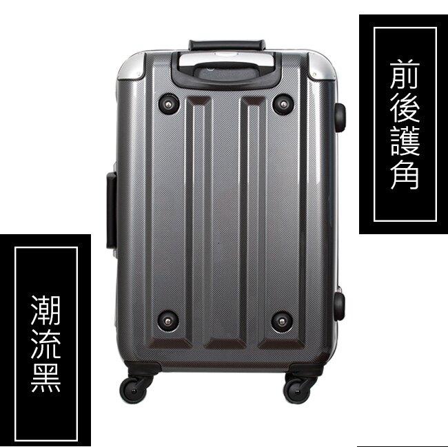 【MOM JAPAN】24吋 日系時尚亮面PC鋁框 行李箱/鋁框行李箱(3008B 鏡面綠)【威奇包仔通】