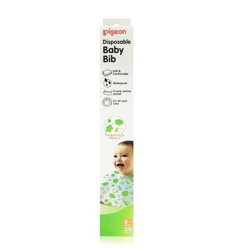 貝親Pigeon 拋棄式嬰兒圍兜30pc-蔬菜P26824★愛兒麗婦幼用品★