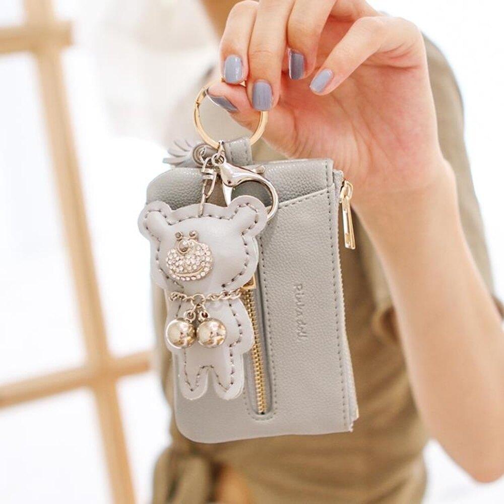 鑰匙套 梨花娃娃女式鑰匙包女迷你韓國多功能可愛簡約創意小零錢鎖匙包扣 清涼一夏钜惠