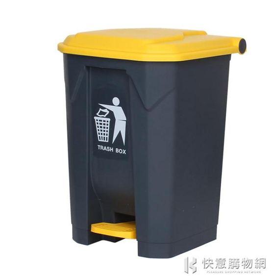 銳拓大垃圾桶大號腳踩腳踏式戶外環衛商用帶蓋家用廚房分類垃圾箱