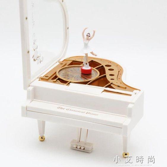 鋼琴音樂盒旋轉八音盒女孩兒童天空之城創意新年生日小禮物送女生