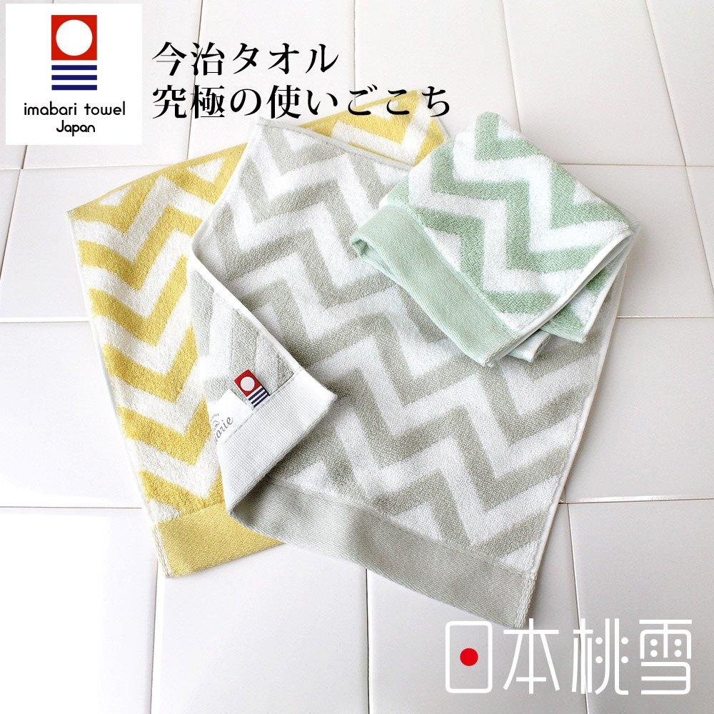 日本桃雪【今治北歐方巾】共3色(24x25cm)