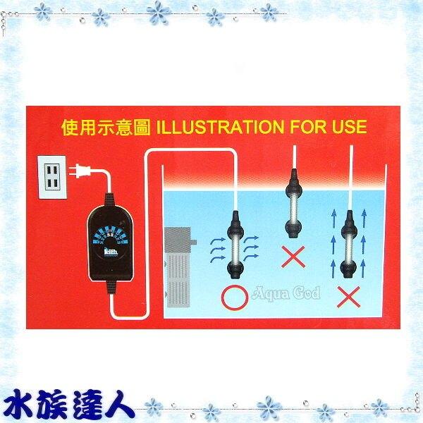 【水族達人】鐳力Leilih《防爆型石英加溫控制器.100W(GHC-100)》加溫器/控溫器/加熱器