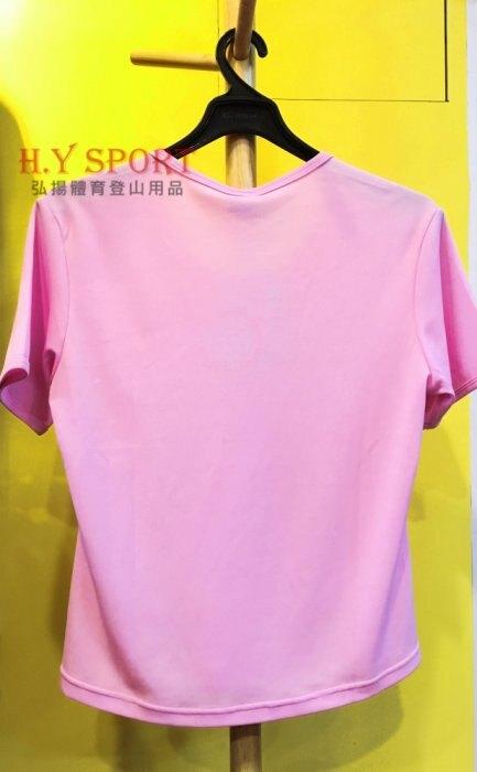 【H.Y SPORT】意都美Litume Cool Max 淑女排汗衫 CP311-L-06 粉紅 現貨L