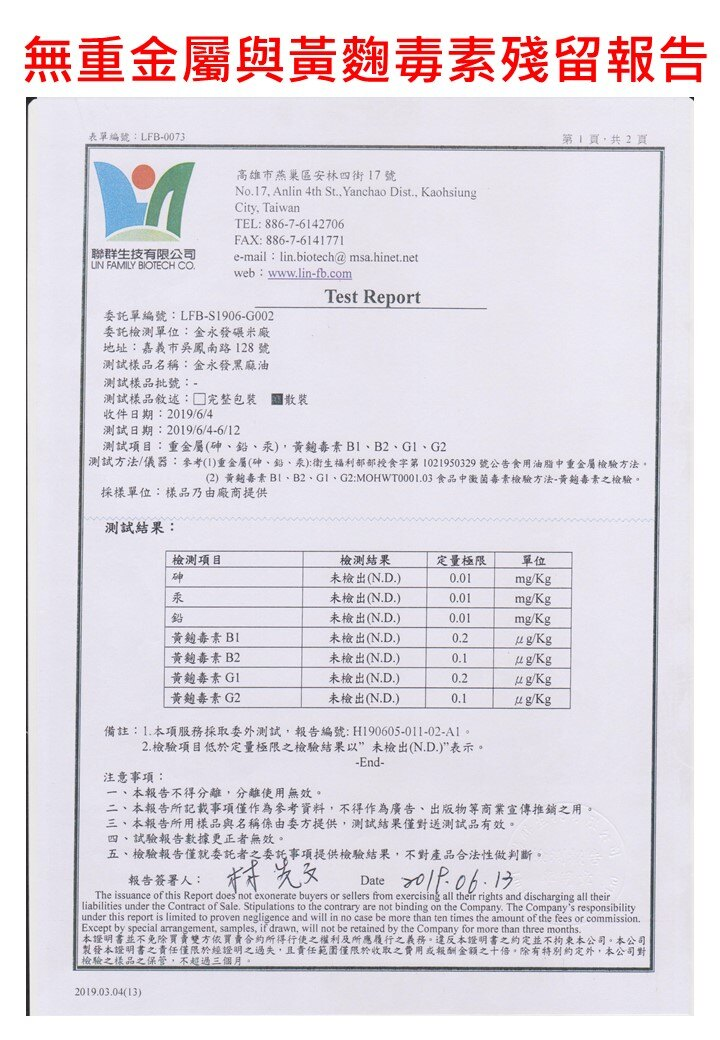 ◆超值組◆ 免運 純正100%黑芝麻油 300ml*2瓶 (天然專賣) ▶天然專賣