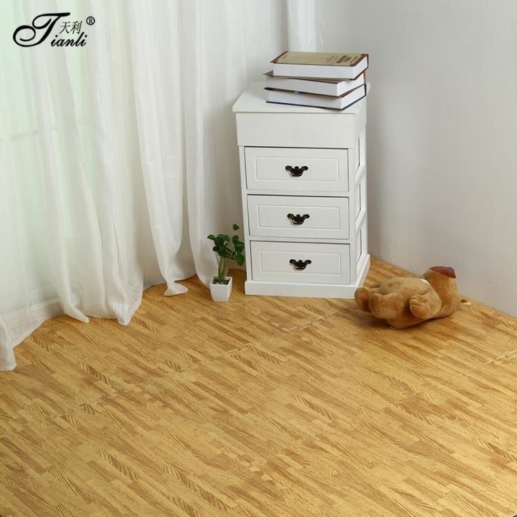 木紋泡沫地墊家用仿木地板墊子兒童拼圖地墊臥室拼接榻榻米墊 領券下定更優惠