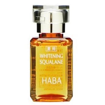 HABA ハーバー 薬用ホワイトニングスクワラン 30mL