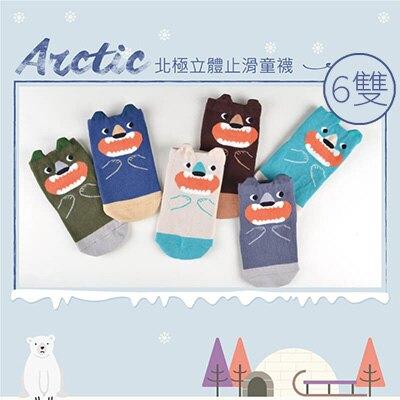 PEILOU 貝柔 趣味止滑童襪-北極熊(HP5063)【六雙】【悅兒園婦幼生活館】【618購物節】