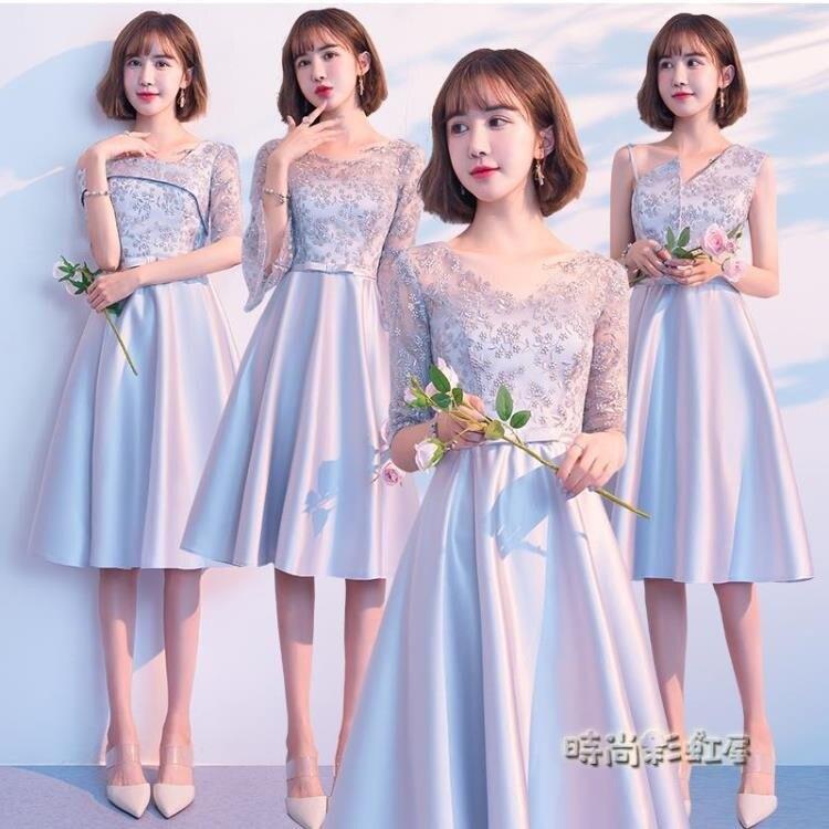 灰色伴娘服姐妹裙韓版中長款伴娘禮服女2018新款短款伴娘團小禮服《小蘿莉》