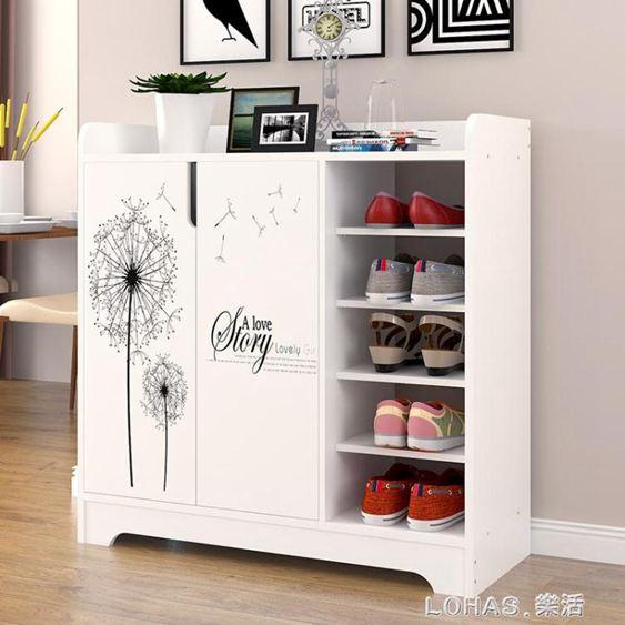 鞋櫃簡約現代門廳櫃簡易經濟型省空間門口鞋櫃組裝儲物櫃鞋架家用 nms 林之舍家居