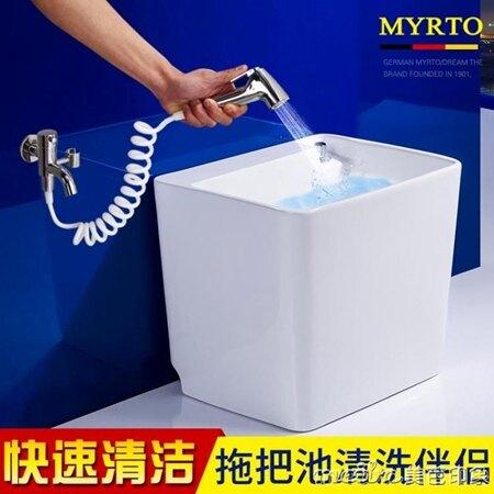 拖把池加長龍頭噴槍沖洗陽臺入牆龍頭婦洗器凈身水龍頭馬桶清潔 清涼一夏钜惠