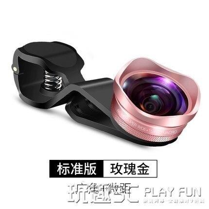 手機鏡頭 廣角通用單反攝像頭華為微距魚眼拍照神抖音專業三合一套裝外置拍攝器安卓攝