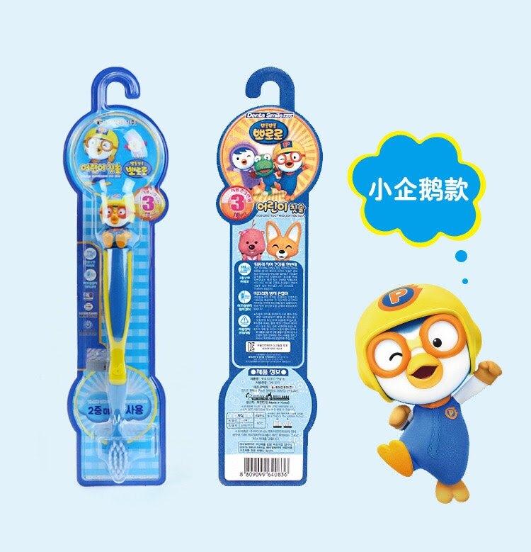 韓國pororo啵樂樂護齒牙刷寶露露訓練牙刷小企鵝兒童牙刷- 小企鵝盧盧
