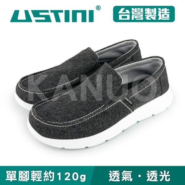 【USTINI 我挺你健康鞋】超輕量涼感走路鞋 男款 (黑灰 UMI-16-BGY)