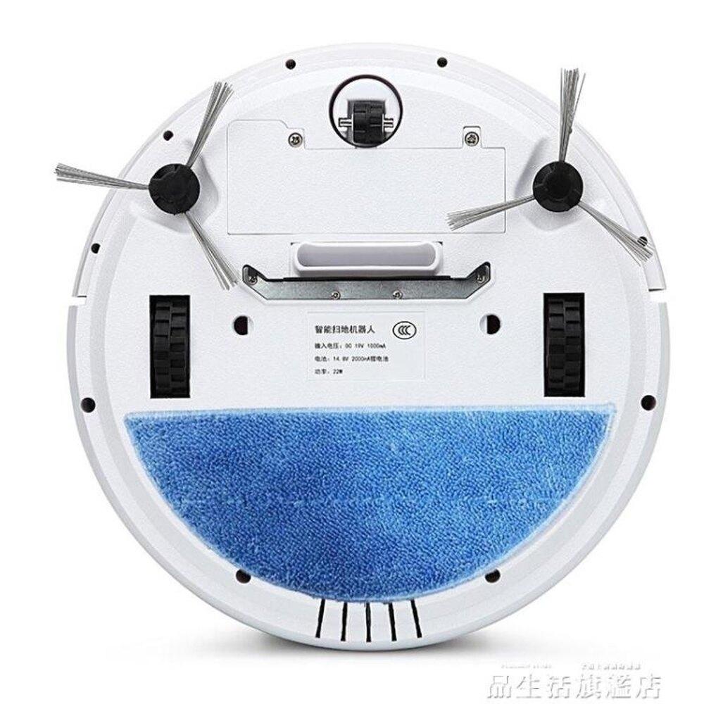 熱銷掃地機鳳瑞器人超薄懶人智慧吸塵器家用全自動吸塵拖地掃地一體機 LX 年貨節預購