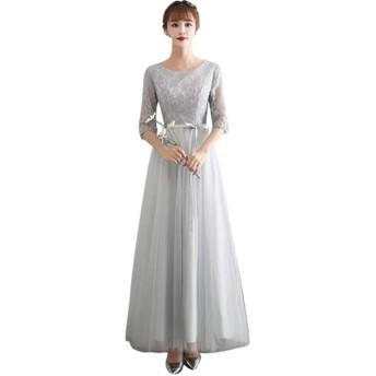 結婚パーティードレス披露宴結婚式 スレンダー マーメイドライン立体感あふれる スカート刺繍レース フォーマルドレス 写真撮影衣装 パーティー ウエディングドレス (XXXL, グレー)