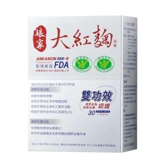 (3入特惠組)  民視 娘家 大紅麴 膠囊 30粒X3盒 專品藥局【2012557】