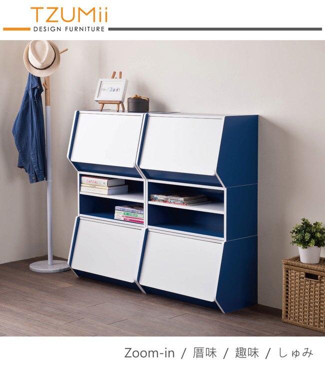 書櫃/二格/收納 TZUMii 艾莉絲加大二格櫃-藍色(2入組)