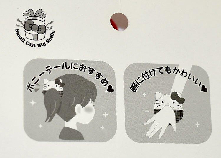 Hello Kitty 髮束 手腕帶 日本正版