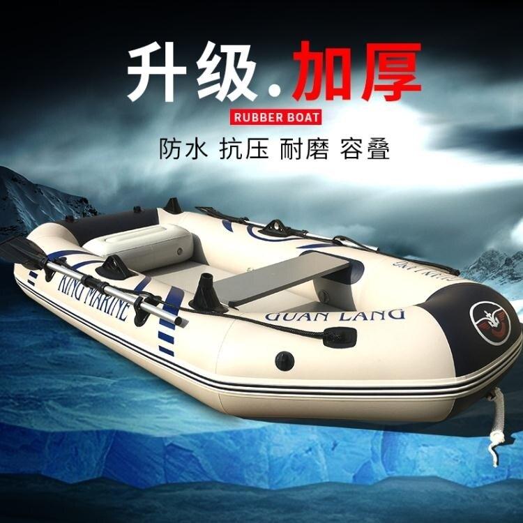 橡皮艇 橡皮艇加厚皮劃艇硬底充氣船夾網船沖鋒快艇釣魚船耐磨漂流船