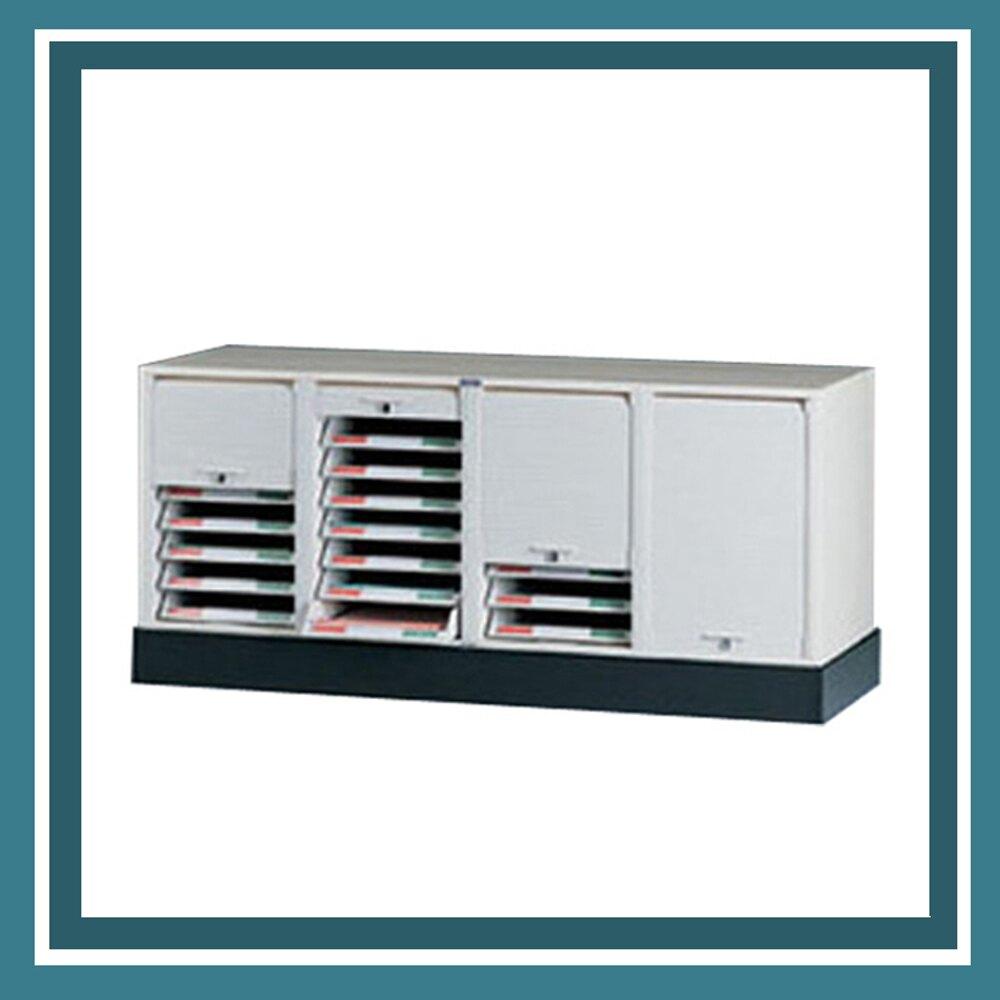 【必購網OA辦公傢俱】CP-6407+CP-04 四排一層+腳座 橫向捲門 公文櫃 資料櫃 效率櫃