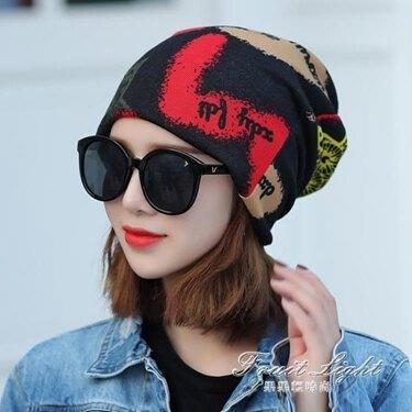 帽子女月子帽包頭帽時尚套頭帽韓版潮頭巾帽多用圍脖睡帽雙層  全館八八折